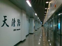 12号线巨峰路地铁站、天潼路地铁站