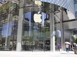 上海淮海路香港广场苹果店改造加固工程
